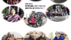 201812_yasuragi